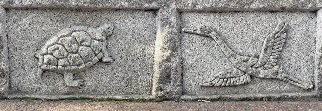 横川スポット鶴と亀の石画