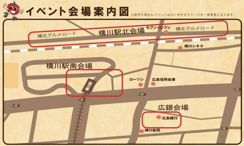 20210425ふしぎ市案内図